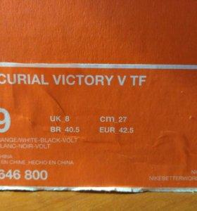 Mercurial victory v tf