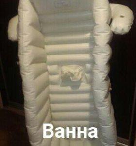 Ванна надувная