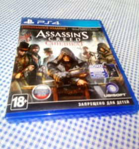 Ps4 Assassins creed синдикат