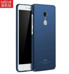 Чехол MSVII Xiaomi Redmi Note 4 (Синий)