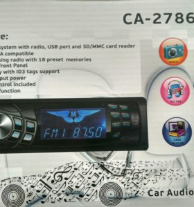 Новая автомагнитола с Bluetooth