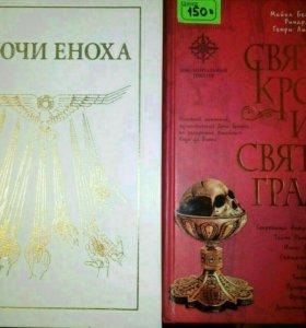 Книги Культовые