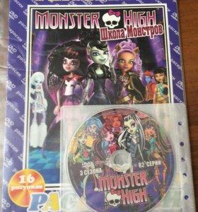 Раскраска с DVD-диском
