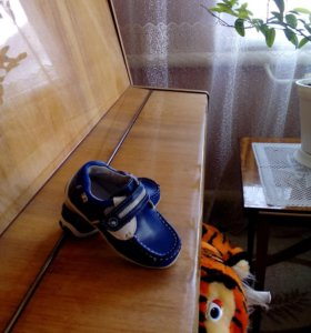 Продаются детские туфли для мальчика