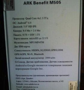 ARK Benefit M 505