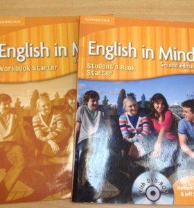 Учебник English in Mind Starter
