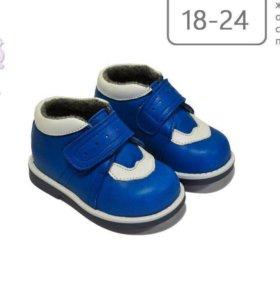 Ортопедические сандали/ботиночки