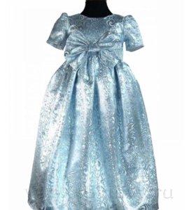 Платье шикарное для торжества