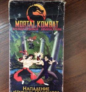 Mortal Kombat Защитники империи