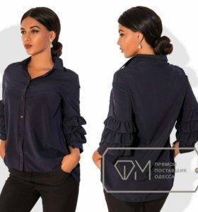 Блуза, размер 44-46