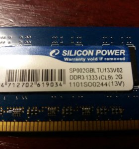Оперативка DDR3 (1333)