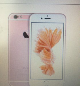 Iphone 6s rose gold срочно