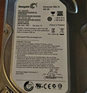Жесткий диск Seagate Barracuda 7200 500 gb