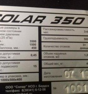 Продам  лодку Солар 350