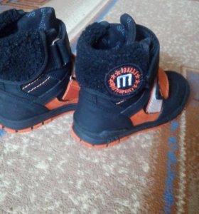 Ботиночки minimen original