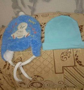 Две шапки