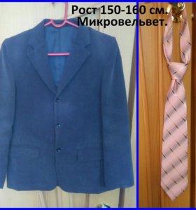 Пиджак+галстук.