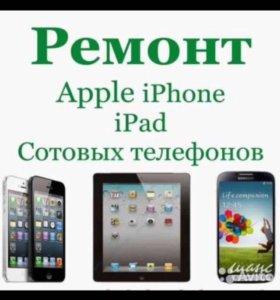 Ремонт/ iPhone