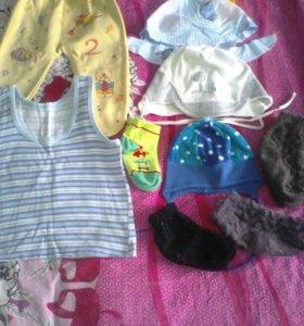 Одежда б.у на мальчика