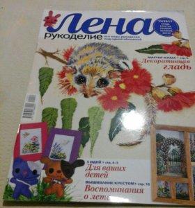 Журнал ЛЕНА РУКОДЕЛИЕ 11/2011