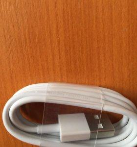 Зарядка для iPhone,iPad,iPod(Lightning)