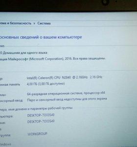 Новый Ноутбук lenovo B50-10