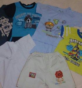 Отличные костюмчики для детского сада!
