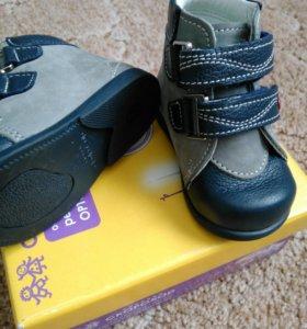Детские ботинки для непоседы, 18 размер