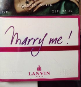 LANVIN-marry me