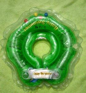 Надувной круг на шею для купания