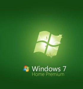 Windows 7 установка , установка сетевых адаптеров