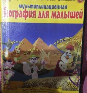 """""""Английский алфавит, География """" для малышей"""