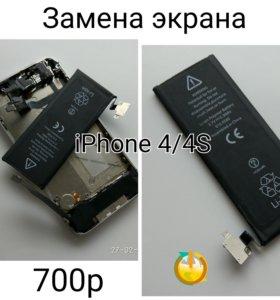Аккумуляторная батаре iPhone 4/4S