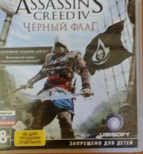 Assasin's Creed (чёрный флаг)PS3