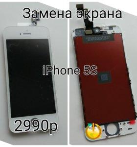 LCD экран Apple iPhone 5S