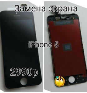 Apple iPhone 5 оригинальный экран