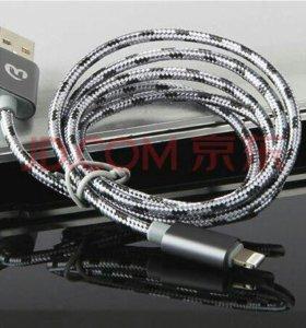 Новый кабель для IPhone 1 метр