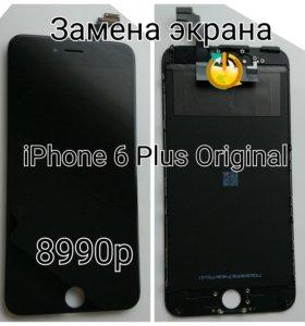 LCD экран Apple iPhone 6 Plus Orig