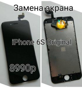 LCD экран Apple iPhone 6S оригинал