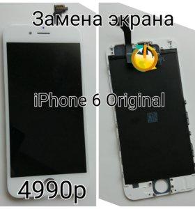 LCD экран Apple iPhone 6