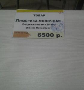 Стол ЛДСП