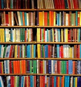 Более 2000 книг