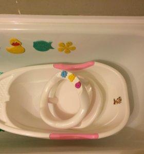 Ванночка и сидушка для купания.
