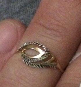 Кольцо 585 золото