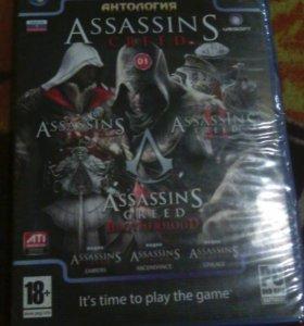 Антология Assassin's Creed