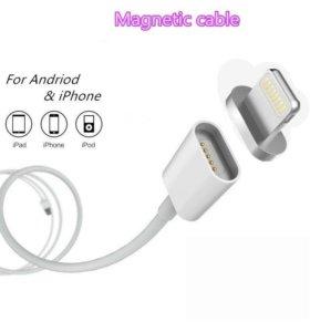 Магнитный кабель для iPhone,iPad,iPod