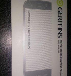 Защитная пленка Samsung galaxy S4 mini duos