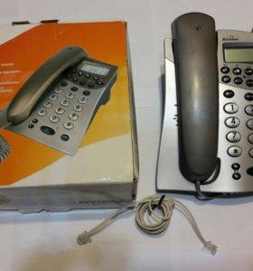Домашний телефон..