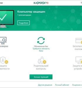 установка, антивирусов и windowsa