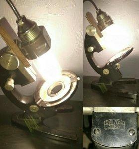 Светильник микроскоп.